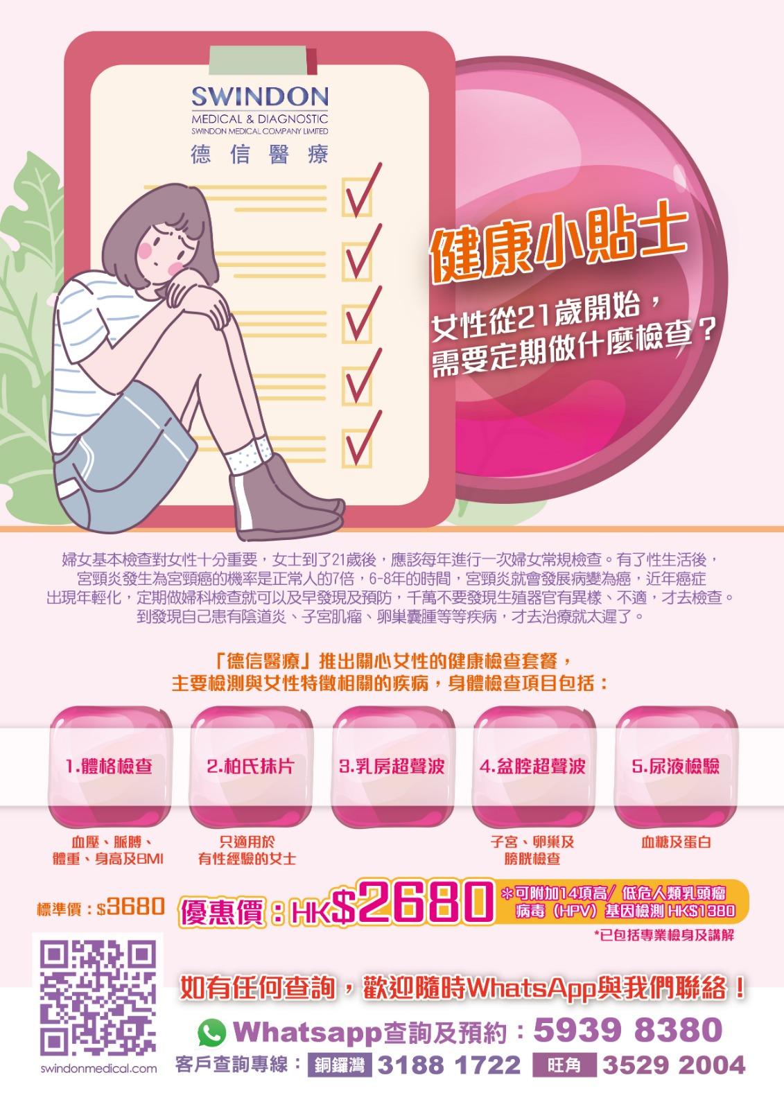 news_20210501_1.jpeg (377 KB)